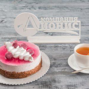 Торт Йогуртовый Смородина